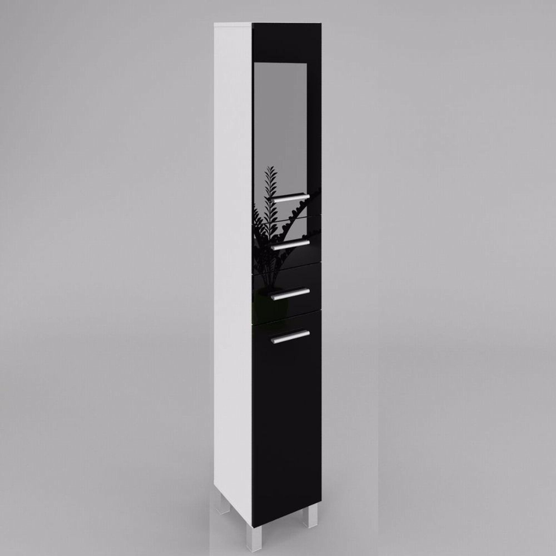 Badezimmerschrank Badschrank Hochschrank mit wäschekorb SW15 in Weiß  Hochglanz / Matt