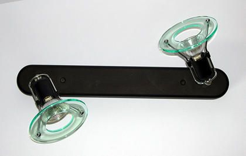 Halogen deckenlampe mit zwei strahlern gebraucht kaufen for Halogen deckenlampe