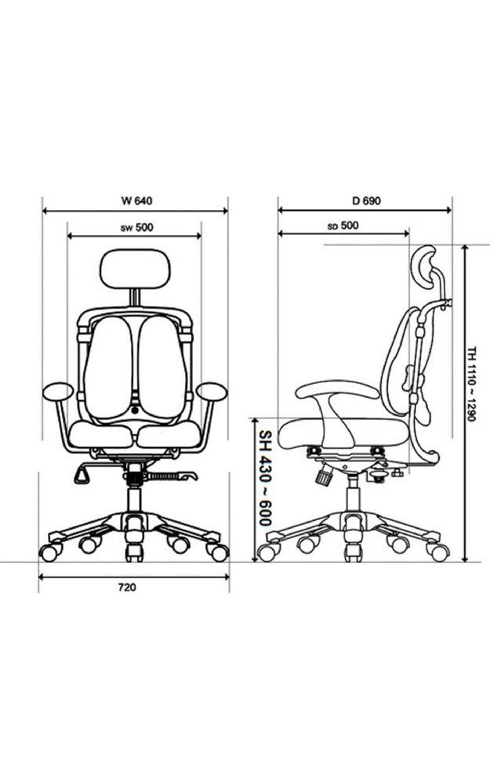 neu harastuhl gesundheitstuhl gesundheitssessel gesunder b rostuhl r cken stuhl kaufen bei. Black Bedroom Furniture Sets. Home Design Ideas