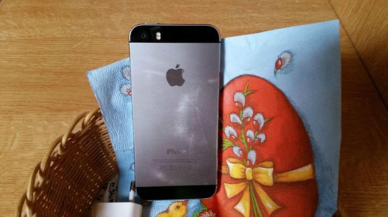 apple iphone 5s 16 gb spacegrau ohne simlock. Black Bedroom Furniture Sets. Home Design Ideas