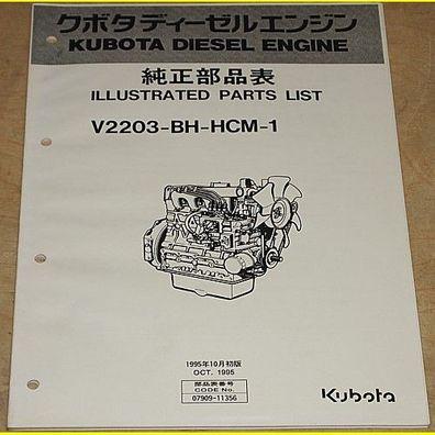 Ölfilter Kubota Vgl.Nr.1249932430 f T1460//T1560//T1700H//T1760//T1770//T1870//TG1860