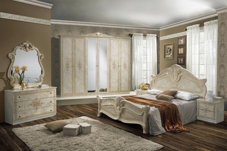 Schlafzimmer Set Amalia in Beige 180x200 cm / mit Schrank 6 türig / ohne  Kommode und