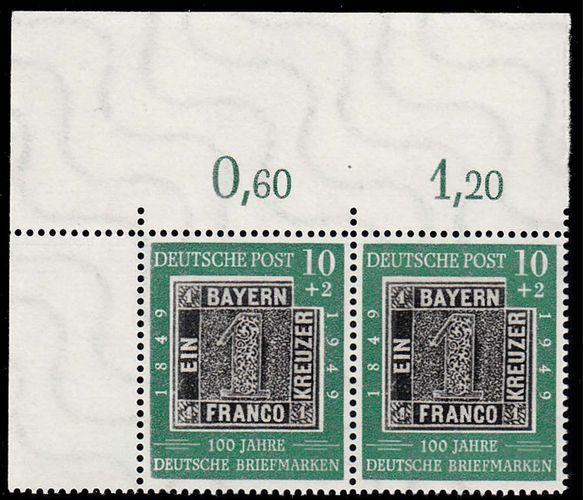 Zum Shop: SB-Briefmarken-Welt